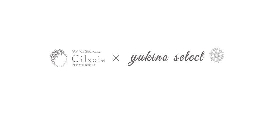 cilsoie×yukinoselect