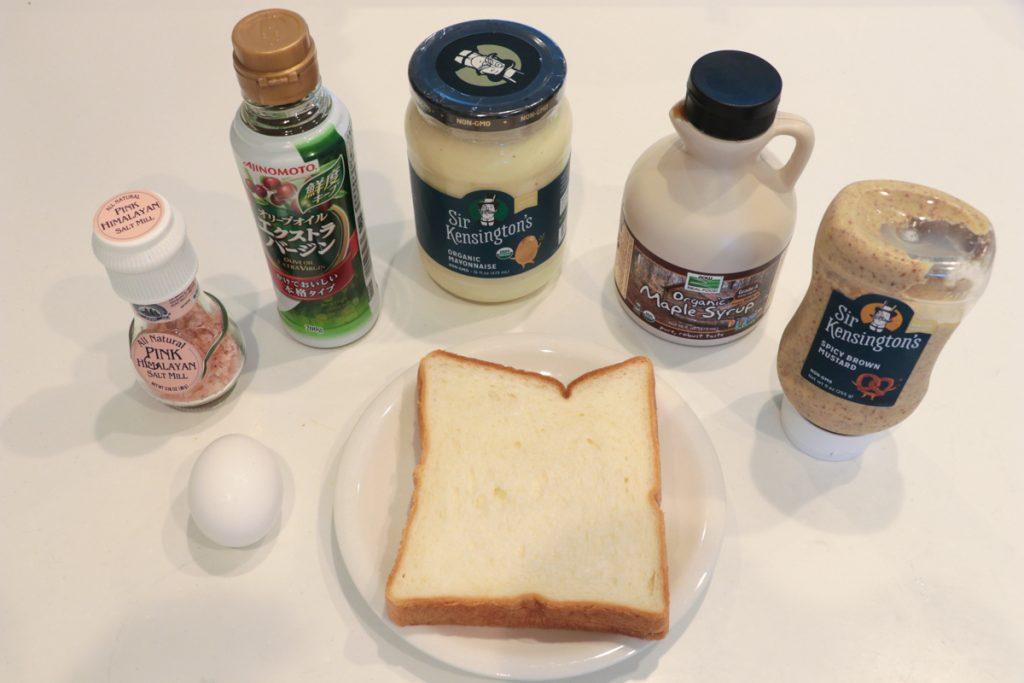 マヨマスタードトースト材料