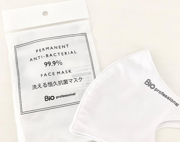 バイオプロポーザーの洗える恒久抗菌マスク