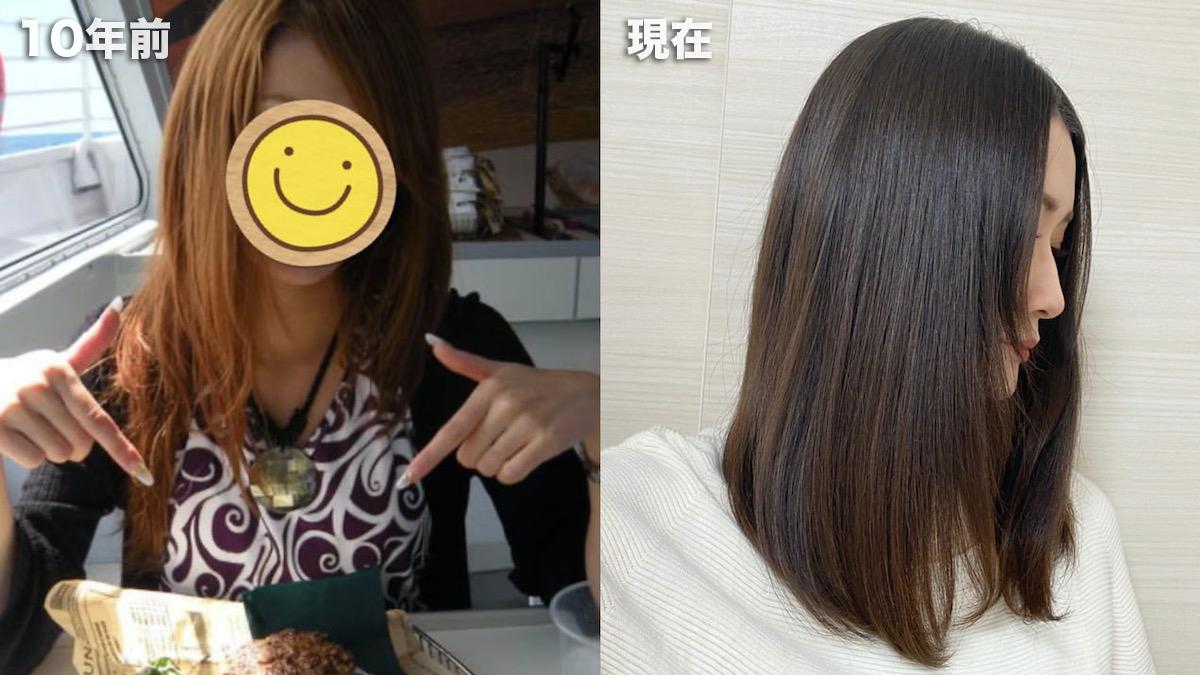yunaさん髪の毛ビフォーアフター