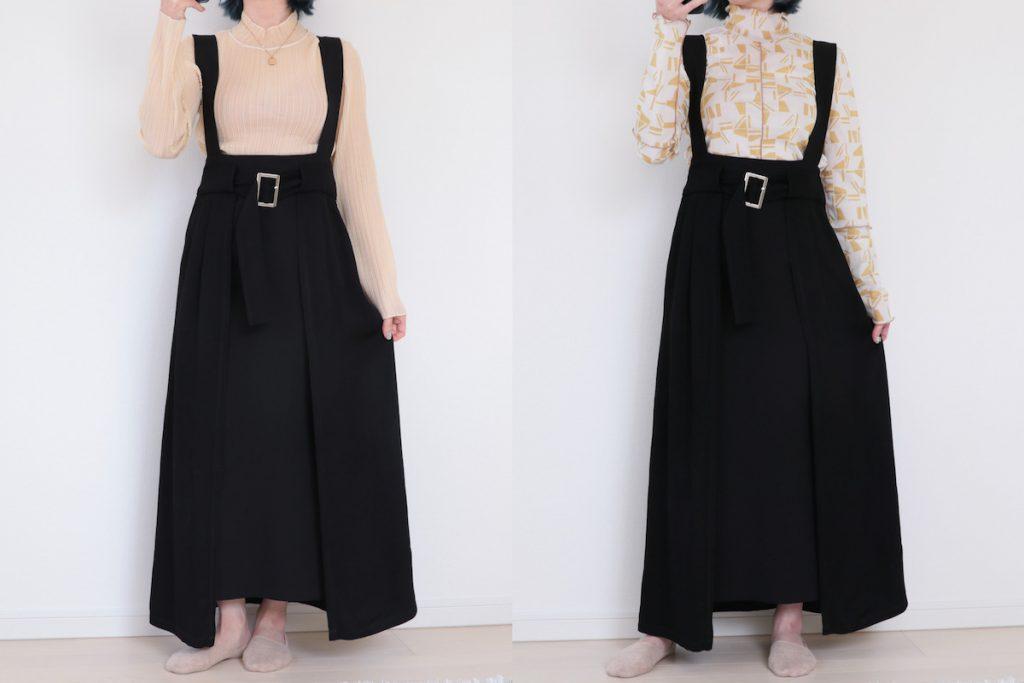 シアートップス×ブラックスカート